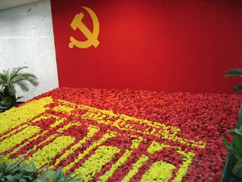 partitocomunista fiori-w350
