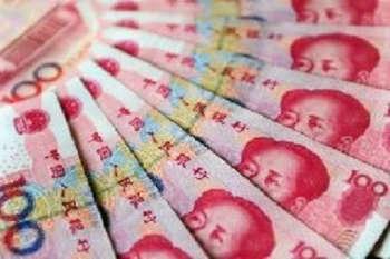 yuan-w350
