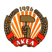 AKEL Logo1