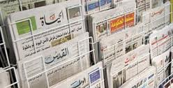 stampa-araba