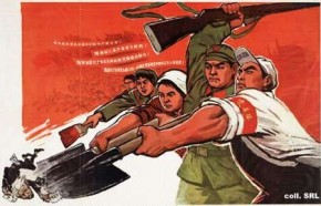 Chinese-Revolution-Poster-290x186