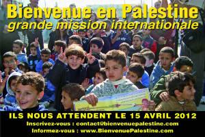 bienvenue palestine banner-w300