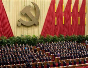 chinese-communist-party-w300