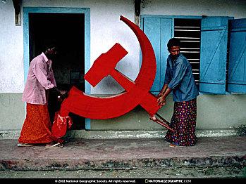 comunisti indiani