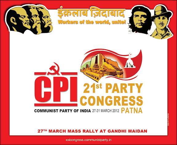 cpi 21 congress