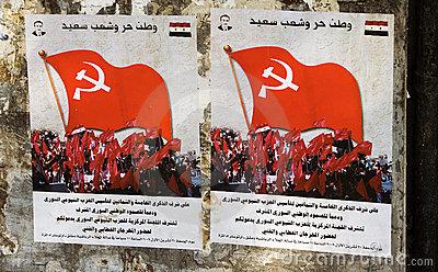 siria comunisti