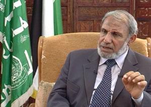 Al-Zahar-Hamas