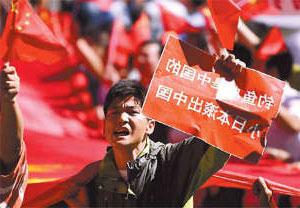 diaoyu proteste