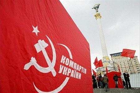 pc ucraina