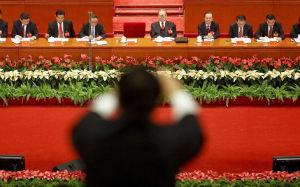 china-communist