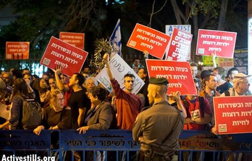 israele proteste gaza