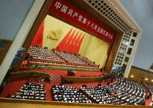 pcc congresso2012