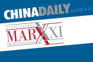 chinadaily marx21