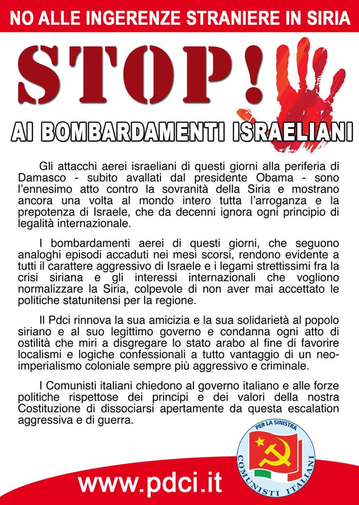 pdci siria bombardamenti israele
