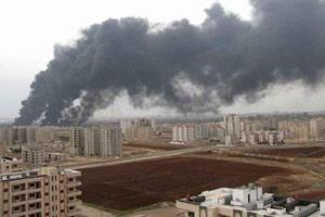 siria fumo citta