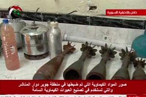 armi chimiche medioriente