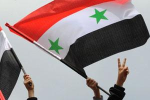 bandiere siria pace