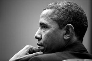 Barack Obama at White House gun violence meeting