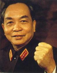 Vo-Nguyen-Giap