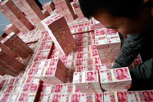 yuan impiegato