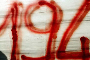 194 muro
