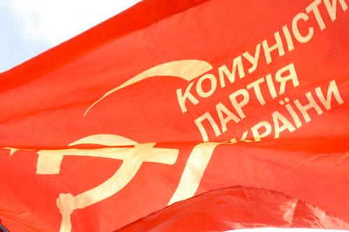 pc ucraina bandiera