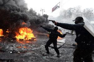 kiev manifestanti pistola