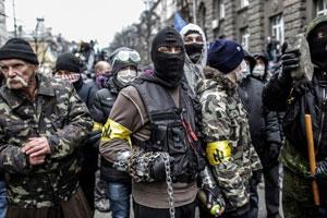 svoboda kiev