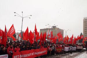 ucraina bandiere kpu