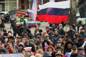 Ukraine-activists