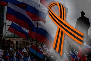 antifascista ucraina