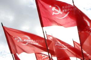 pc ucraina bandiere