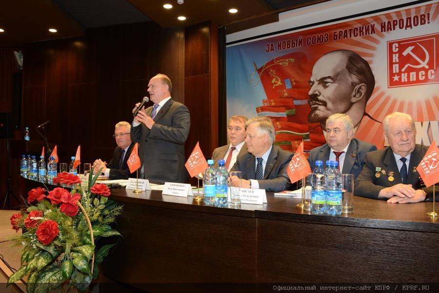 zyuganov congressopc-pcus