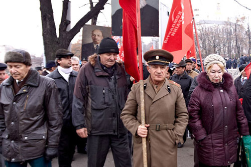 ukraine cp supporters