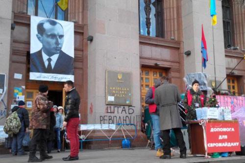 euromaidan quartiergenerale
