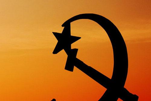 communism1 632x276