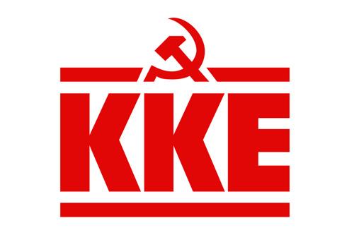 kke logo 500px