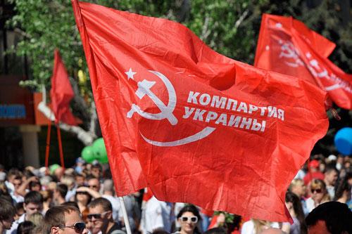 pc ucraina bandiera persone
