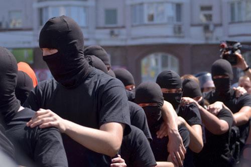 svoboda ucraina