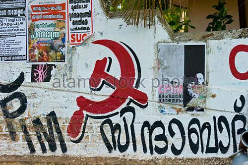 comunisti indiani murales