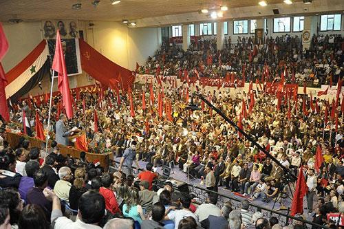 comunisti siria assemblea