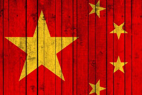 china flag wall ss 1920