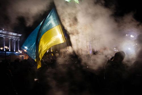 ukraine flag maidan