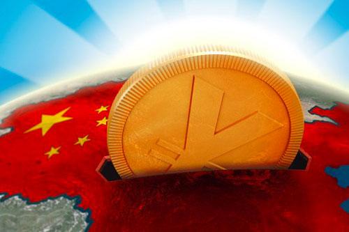 economia china 618x342