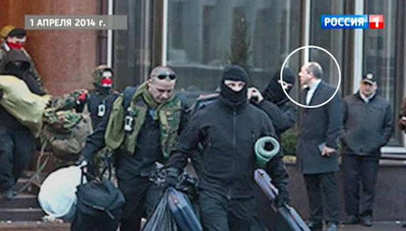 naziskin ucraina