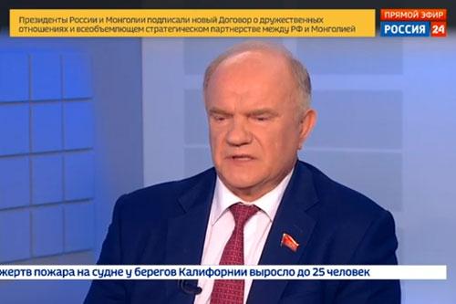 zyuganov tv