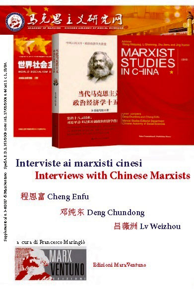 intervistaaimarxisticinesi copertina