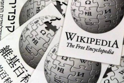 cina wikipedia