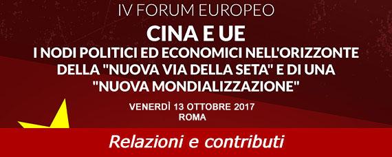 forumeuropeo2017 bannermateriali