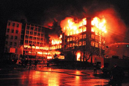 jugoslavia incendio